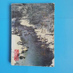 张瑞麟回忆录 [张瑞麟送友签名盖章] 印2000册