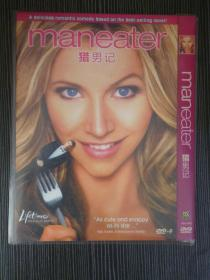 D9 猎男记 Maneater 编剧: Suzanne Martin 1碟 版本配置: 索尼1区完整版