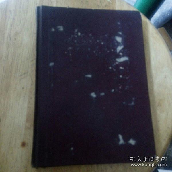 有毛主席像及语录的笔记本一个