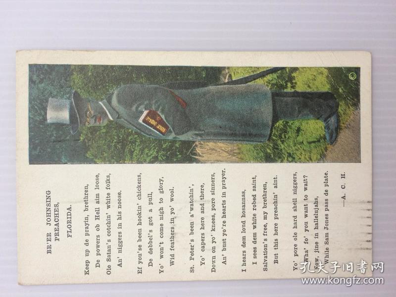 1922年3月24日美国(约翰的讲道)圣奥古斯丁寄纽黑文实寄明信片贴邮票1枚