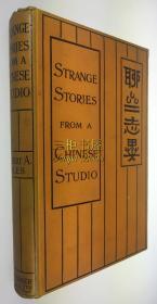 1916年《聊斋志异》/Giles  英译, 翟里斯/Strange Stories from a Chinese Studio
