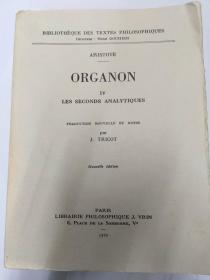 ORGANON IV.LES SECONDS ANALYTIQUES