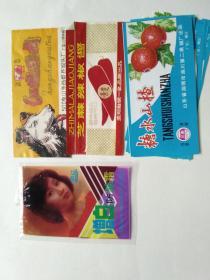糖水山楂【淄博】芝蔴辣椒酱【安丘】红烧狗肉【益都】10张合订