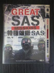 D9 特种雄狮SAS Greatest SAS Missions 又名: 空中特勤组 导演: 乔纳森·马丁 / Tim Conrad 1碟 版本配置: 得利3区版+官方中英文字幕