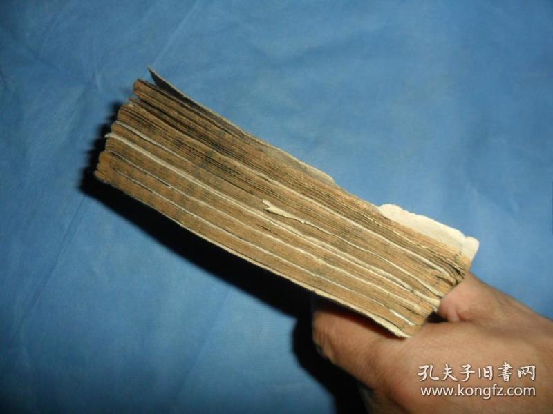 (清-民国)石印《绣像金鞭记》六册(卷二,卷五,卷六,卷八,卷九,卷十)