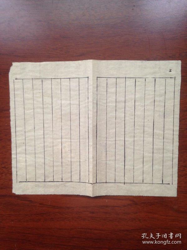 清空白纸一张