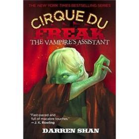 Cirque Du Freak #2: The Vampires Assistant 向达伦大冒险系列2:鬼不理的助手