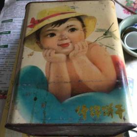 什锦饼干 铁盒