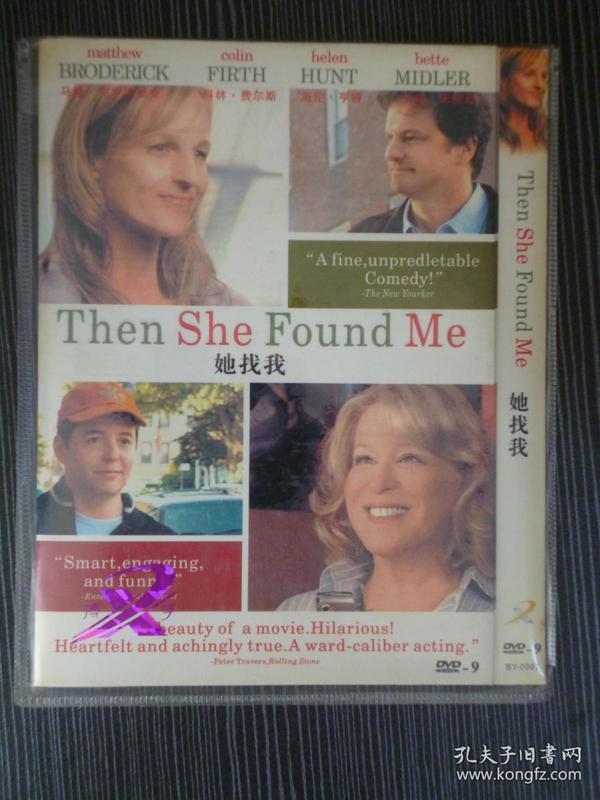 D9 她找我 Then She Found Me 又名: 然后,她找到了我 导演: 海伦·亨特 1碟 版本配置: 美1区版+中文字幕+32分钟完整花絮
