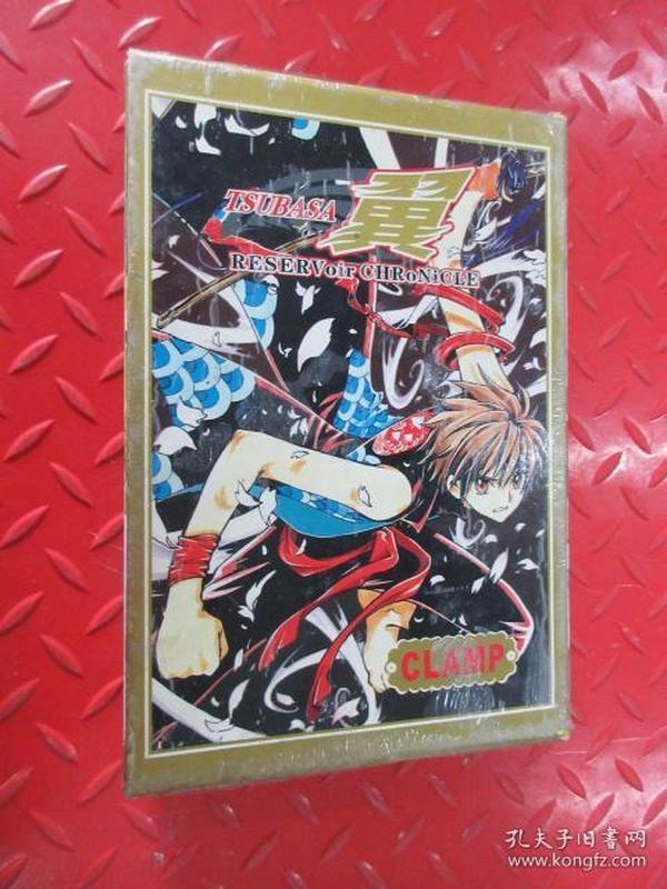 TSUBASA   翼(1-4)全四册合售