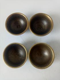 纯铜铜碗·福禄寿喜小铜碗·精美浮雕雕刻·一套四个.
