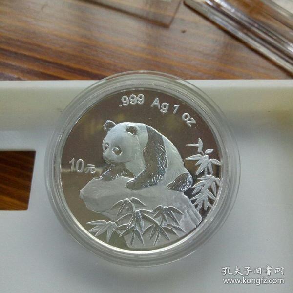 1999年熊猫一盎司