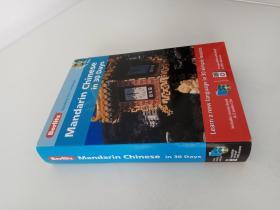 Berlitz Mandarin Chinese in 30 day(附光盘2张)