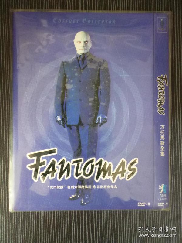3D9 方托马斯全集 Fantômas 导演: 安德烈·于纳贝尔 3碟 版本配置: 法2区版+中文字幕 第1集有国配