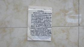 (一)1.文物的鉴定。2.藏品的化级。(二)历代钱币(三)汉画像石