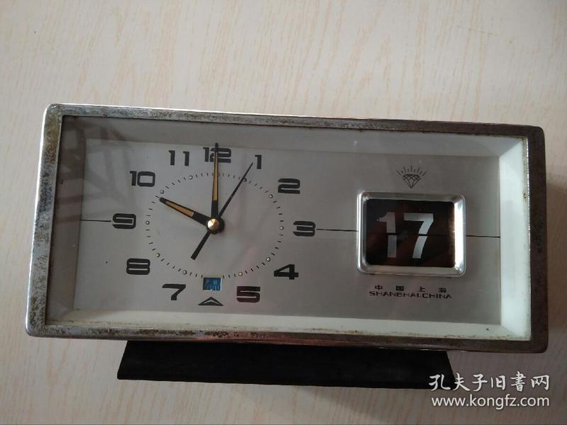 中国上海钻石钟表_机械表-走字