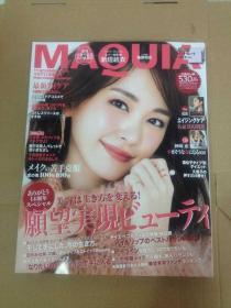 MAQUIA 18年11月增刊 无附件版 新垣结衣封面 日文原版