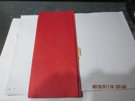 民国吉纸一张,做假必备,   存于a纸箱140