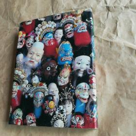 中国木偶艺术