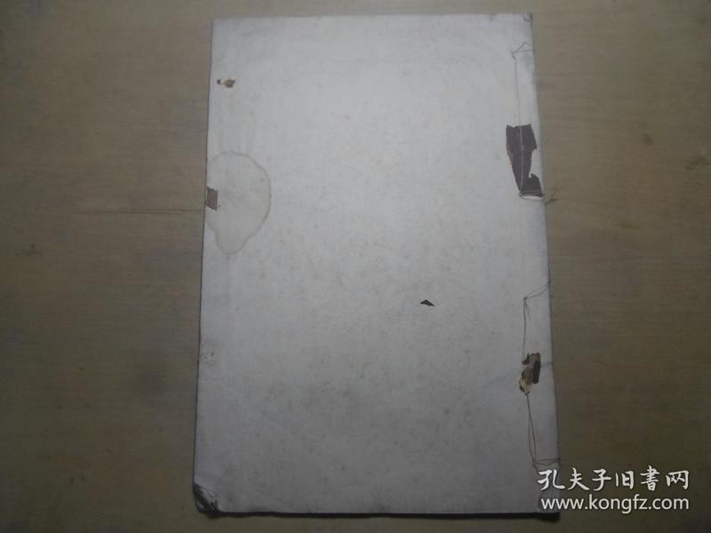民国珂罗版画册  白纸本 《巨然万壑图》7张一册全,尺寸:33.4*22.6