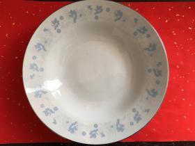 八十年代大瓷盘 一对两件 素花 中国博山 直径25.4cm