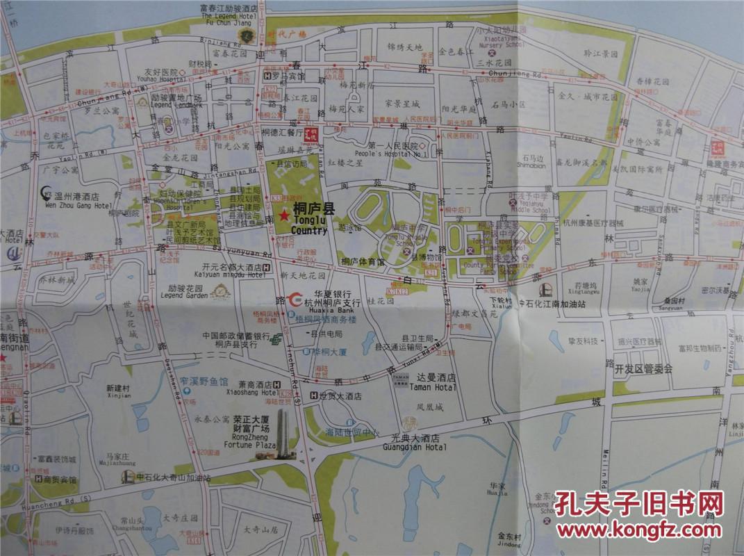 2015桐庐交通旅游图 区域图 城区图 对开地图