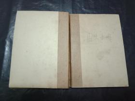 绝版稀缺中医资料书---周口地区《土单验方选编——762页》--秘方献方--都有来源---有毛主席诗词与语录、从各地搜集筛选整理出二千一百多个处方