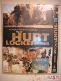 D9 拆弹部队 The Hurt Locker 又名: 危机倒数 / 拆弹雄心 / 反恐防暴部队 导演: 凯瑟琳·毕格罗 1碟 版本配置: 1区+2区+蓝光