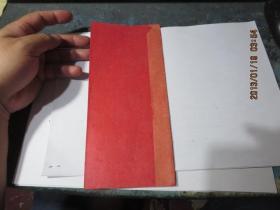 民国吉纸一张,做假必备,   存于a纸箱141