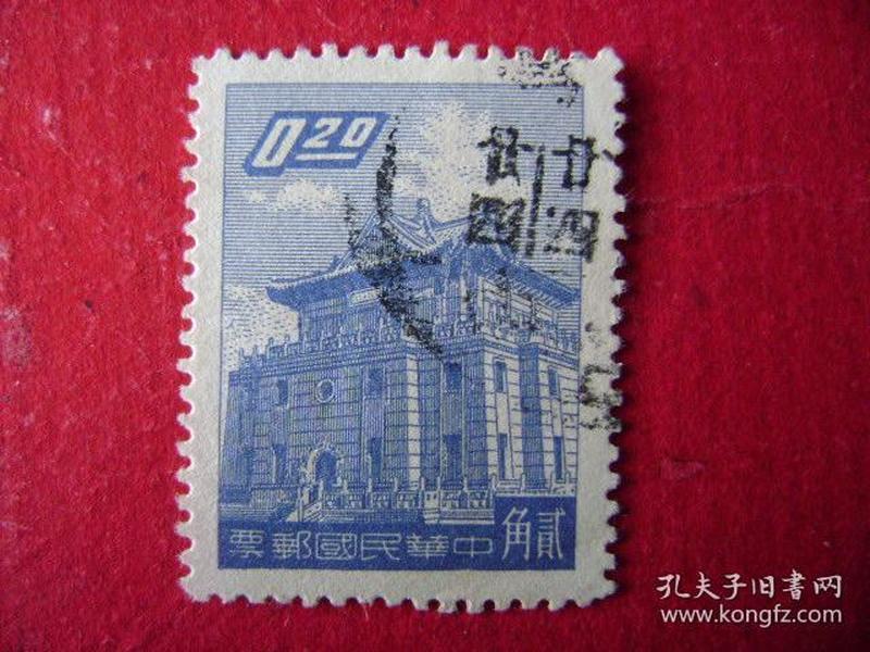 1-50.民国邮票,古建筑图,2角