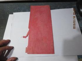 民国吉纸一张,做假必备,   存于a纸箱142