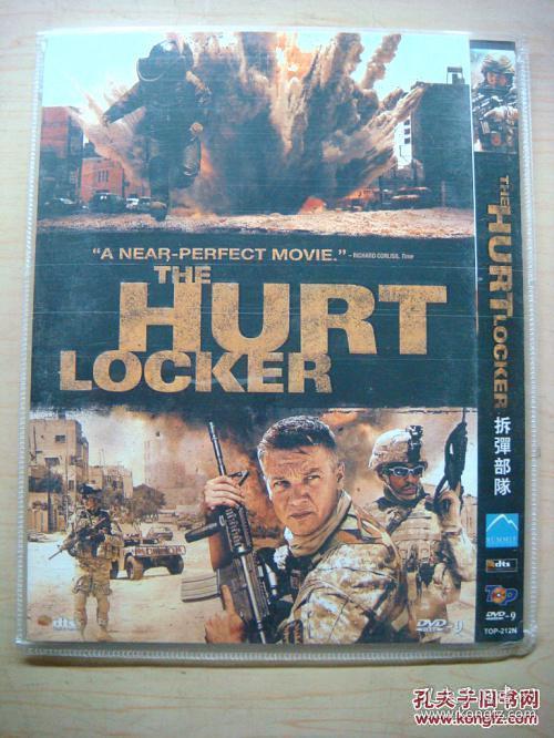 d9 拆弹部队 the hurt locker 又名: 危机倒数 / 拆弹雄心 / 反恐防暴