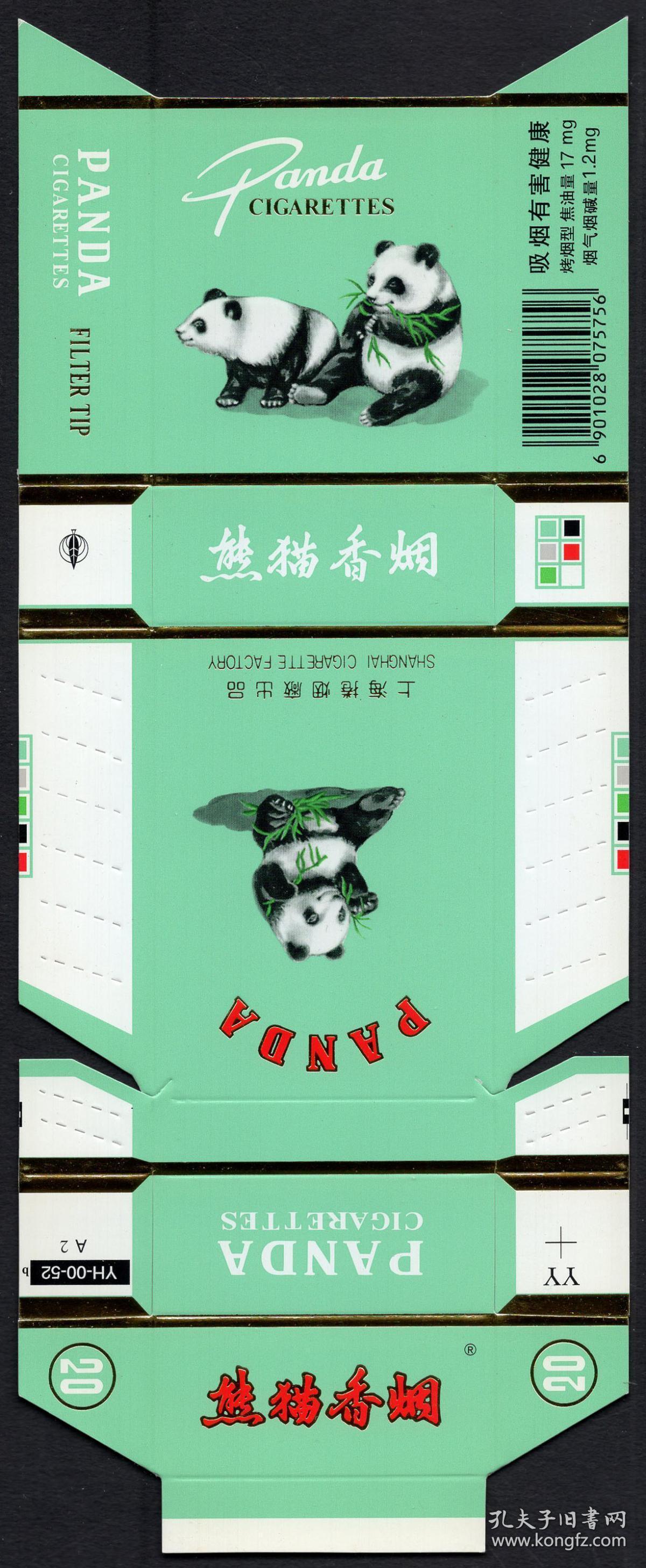 2018熊猫香烟价格表图-2018熊猫香烟价格表图 2... -综投网手机版