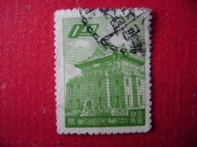 1-51.民国邮票,古建筑图,4角