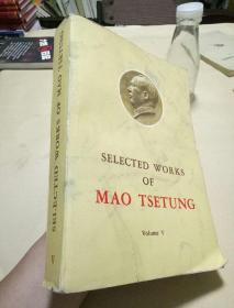 毛泽东选集(第五卷)英文