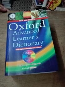 英文原版Oxford Advanced Learner's Dictionary牛津英英词典英语辞典,第8版(无盘) 32开