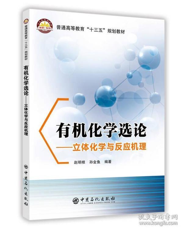 面膜 化学原理是什么意思_化学一周期是什么意思