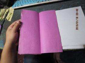 民国吉纸一张,做假必备,   存于a纸箱145