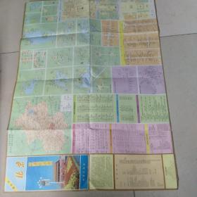 北京交通旅游图(1994版)