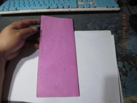 民国吉纸一张,做假必备,   存于a纸箱146
