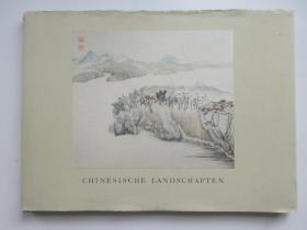 布面精装/书衣/孔达《中国山水画大师 石涛国画十二幅》 CONTAG: CHINESISCHE LANDSCHAFTEN 12 TUSCHBILDER VON SHIH-TAO