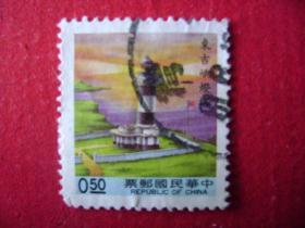 1-53.民国邮票,东吉屿灯塔,5角