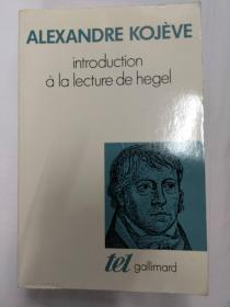 Introduction a la lecture de Hegel