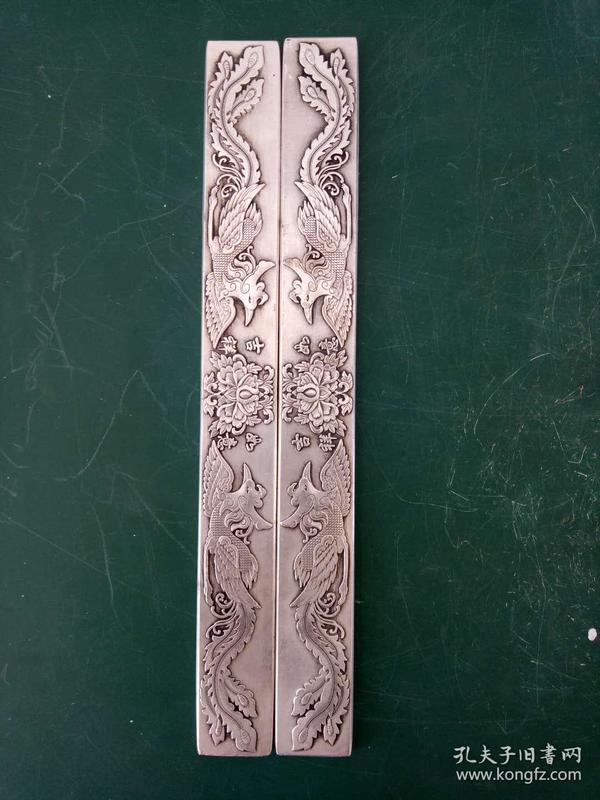 纯铜镇尺·镇尺·精美雕刻双凤吉祥如意·书房用品·摆件.