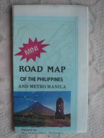 【旧地图】菲律宾交通图  马尼拉市街图 2开