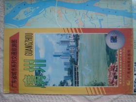 【旧地图】广东省城市系列交通旅游图 广州 2开 1997年版