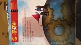 深交所2009-4-88