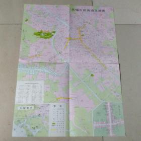 无锡旅游图(1993版)