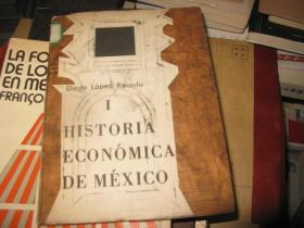 HISTORIA ECONOMICA DE MEXICO   TOMO1