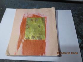 民国金箔纸64张(给佛像装金用的),民国制作金纸工艺的标本,   存于a纸箱149